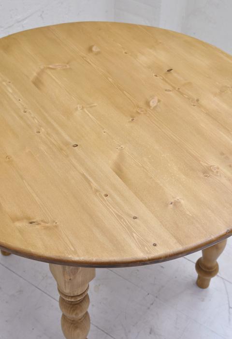 T8 (白金・神戸展示中) ラウンドテーブル
