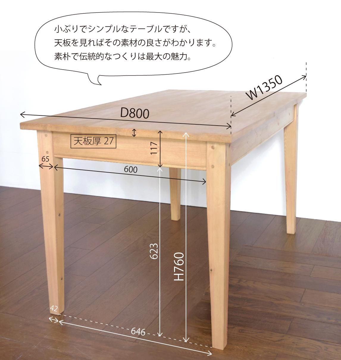 0062ポールSQ細脚-3