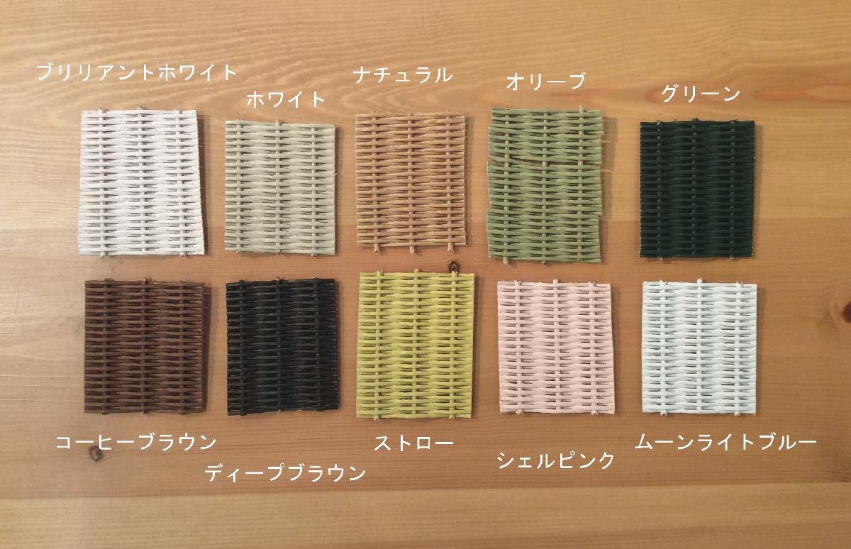 0222ロイドカラー