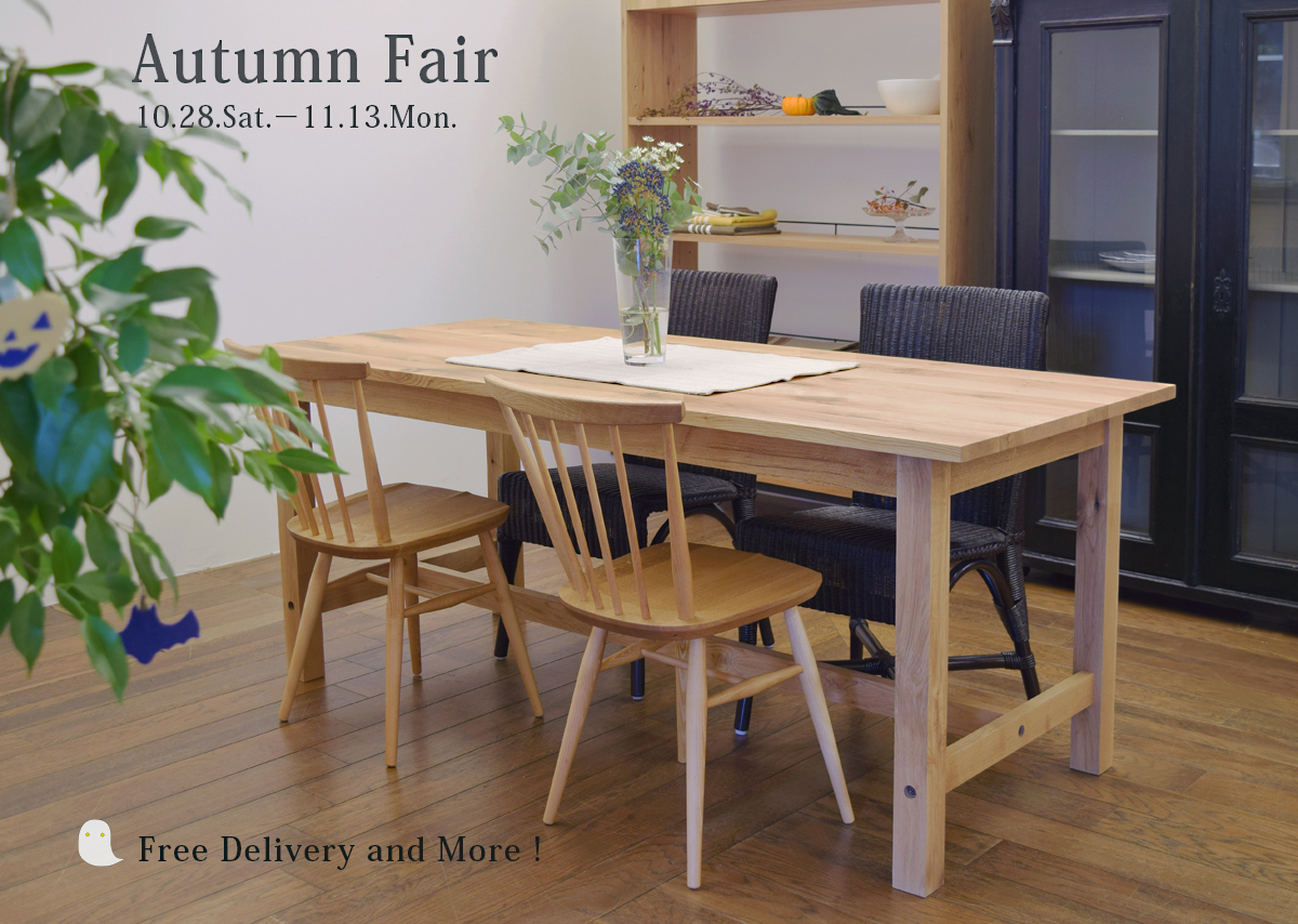 AutumnFair M-30368