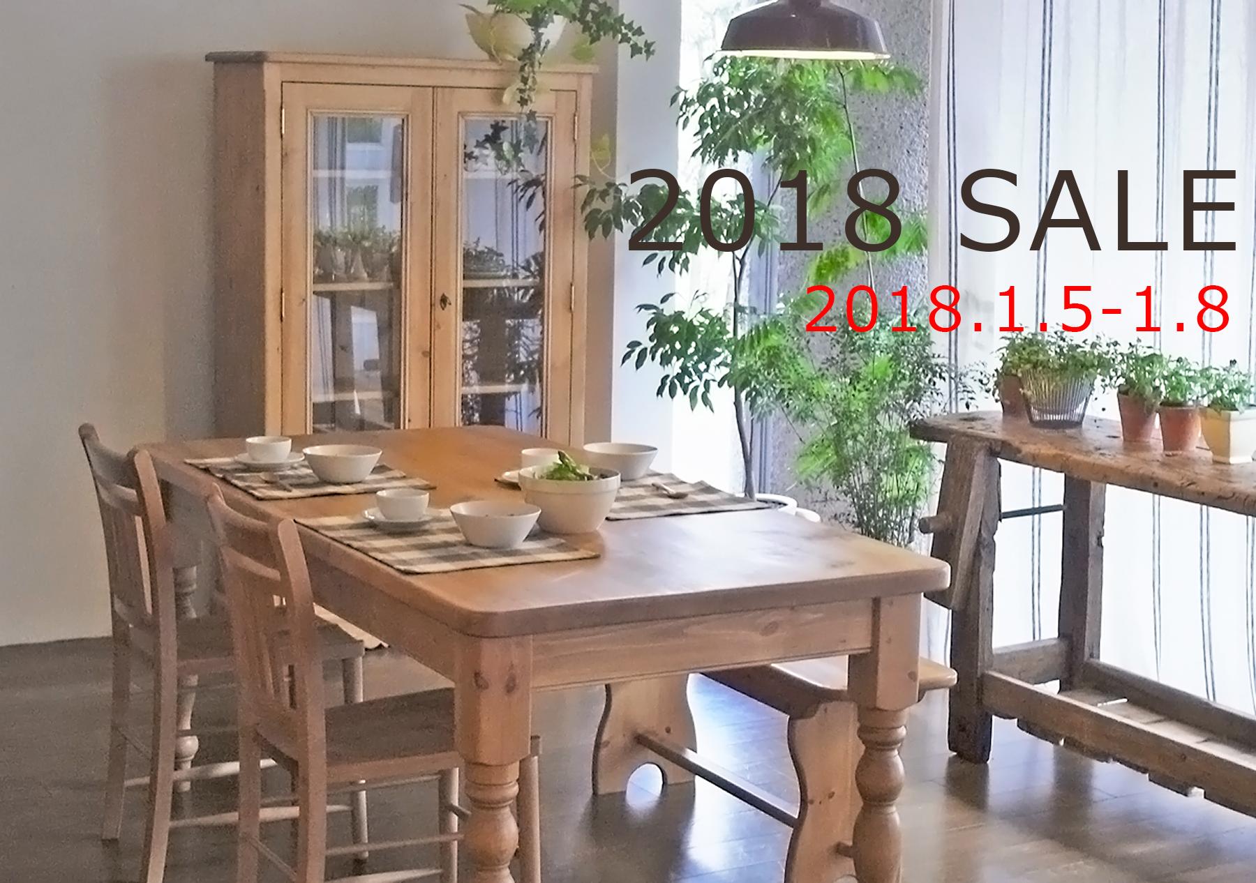 2018SALE-3